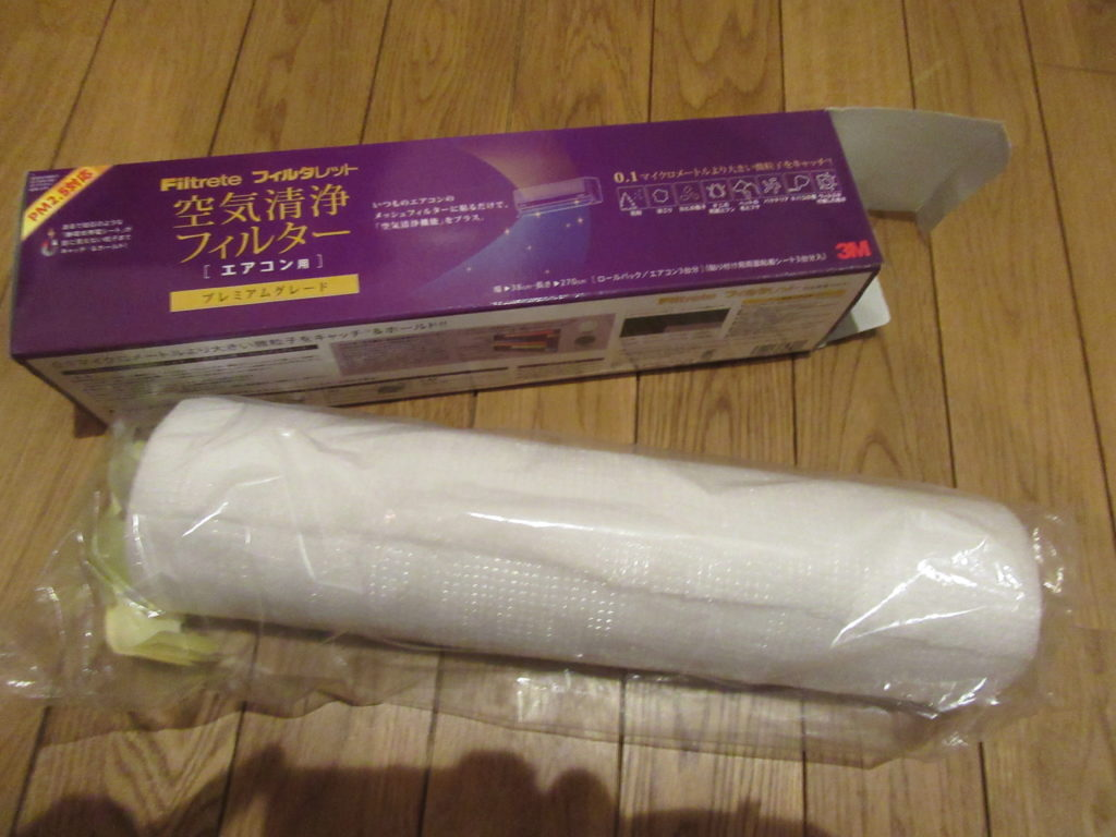 3M空気清浄フィルター(エアコン用、プレミアムグレード) 2