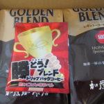【加藤珈琲  ゴールデンブレンド コーヒー豆 レビュー】 ネットで買えるコスパ最強のおすすめコーヒー豆