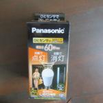 【家庭向けの電球 徹底比較】どれが一番おすすめか?【白熱、LED、ひとセンサ付き】