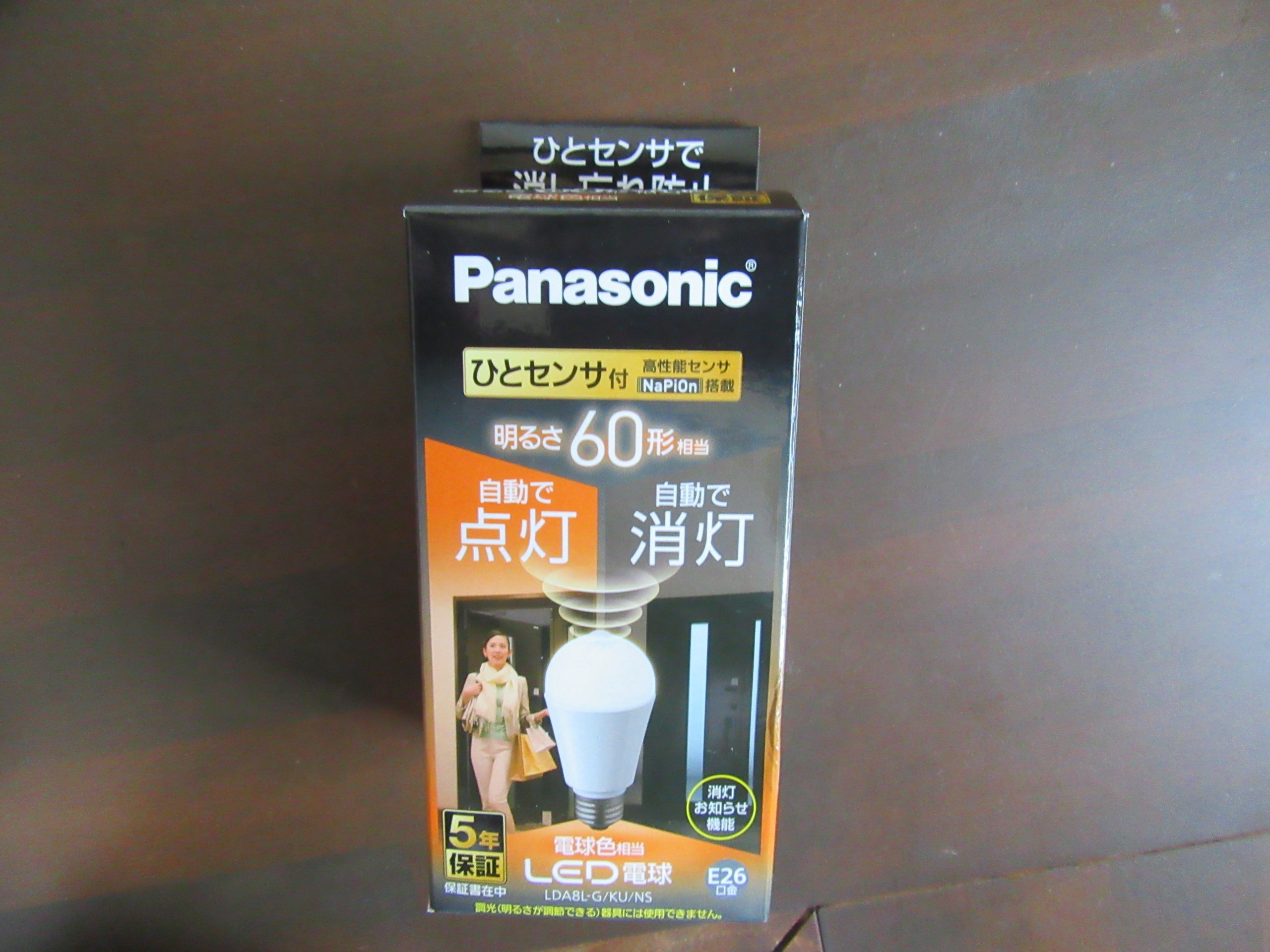 Panasonic LED電球 2 ひとセンサ付き