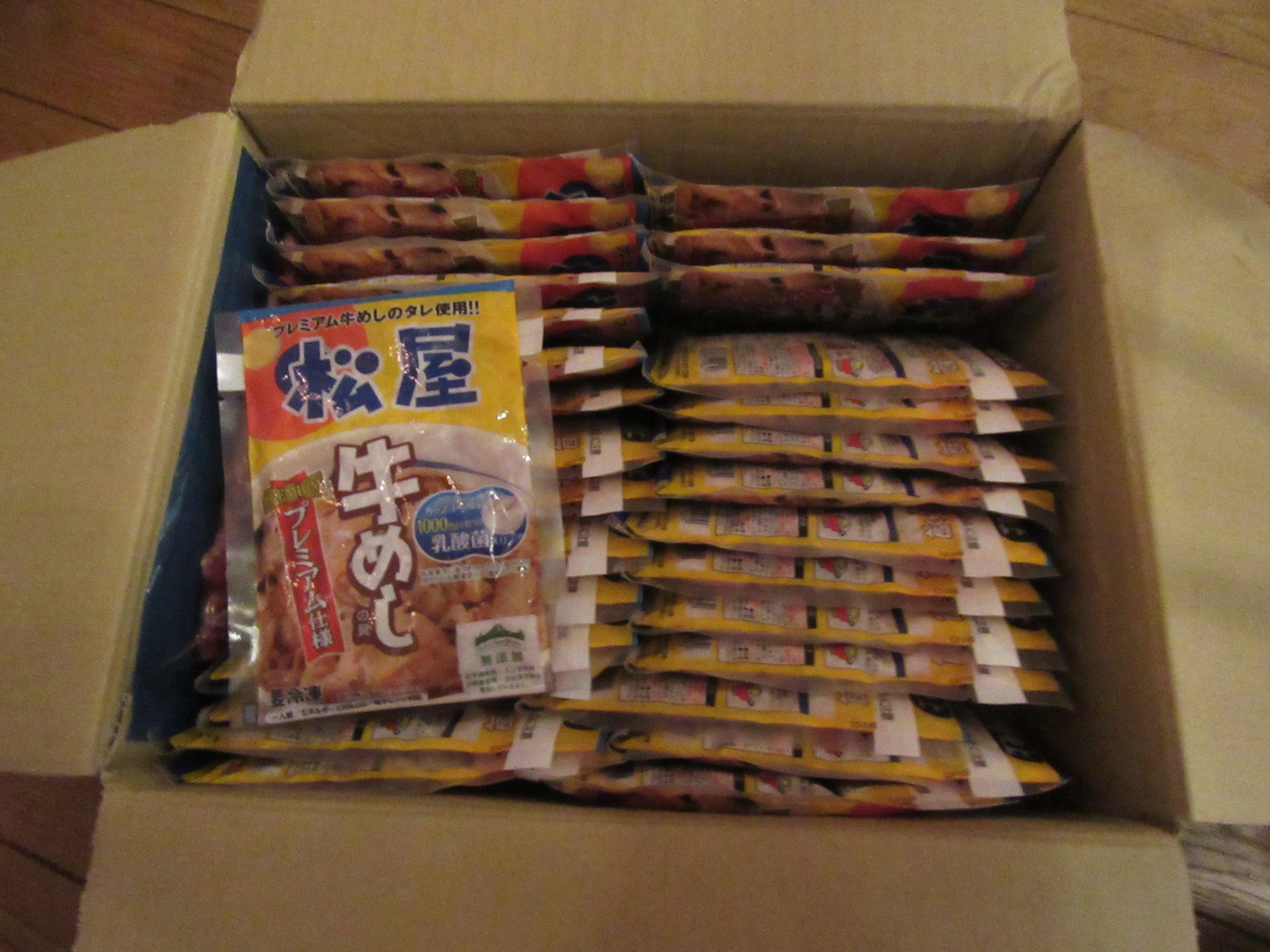 松屋 冷凍牛丼 3