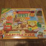 3歳から遊べるおすすめのおもちゃを買ってみた!【アンパンマン かまどでやこう♪ジャムおじさんのやきたてパン工場 レビュー】