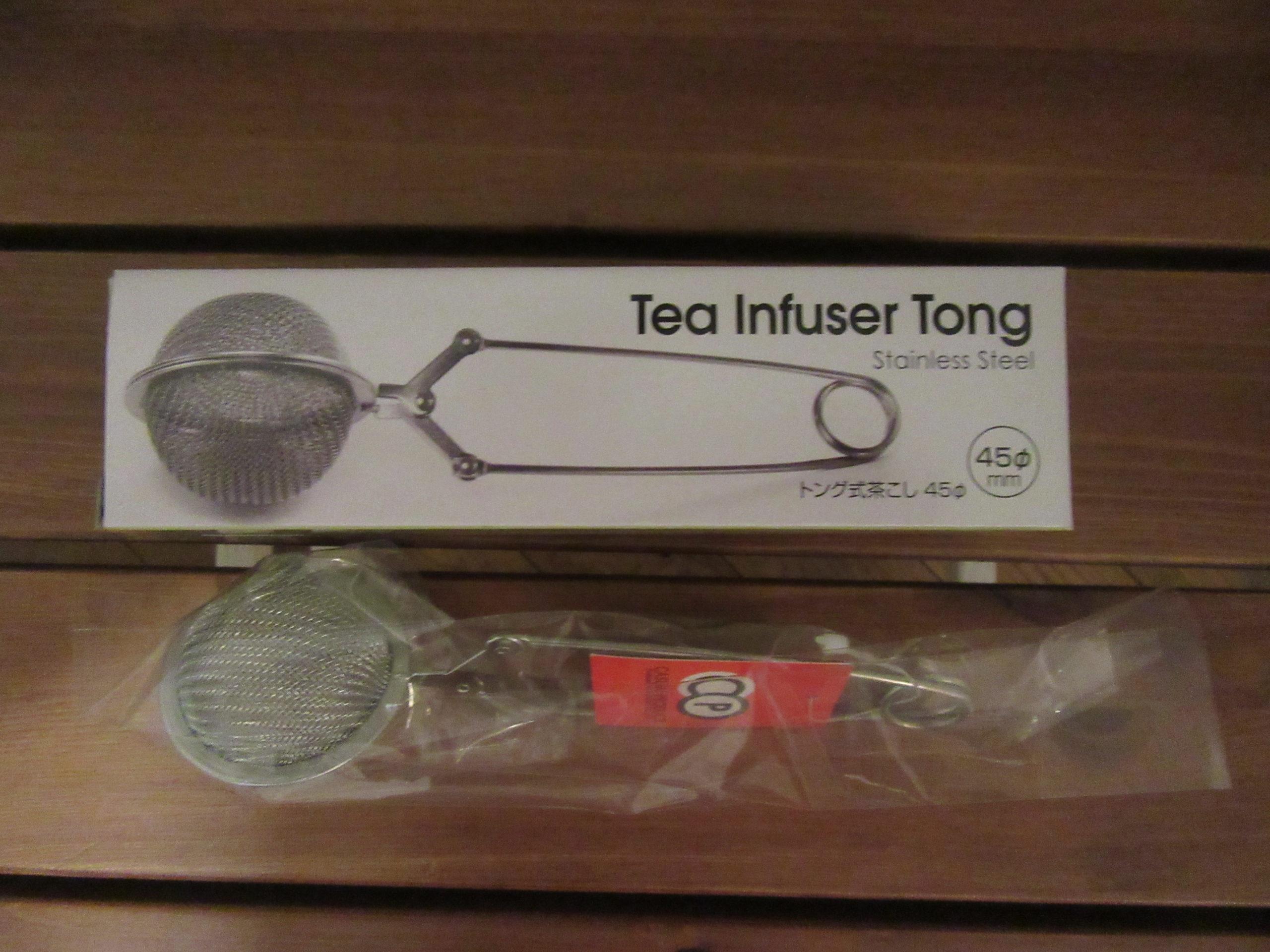 青芳製作所 トング式茶こし 6