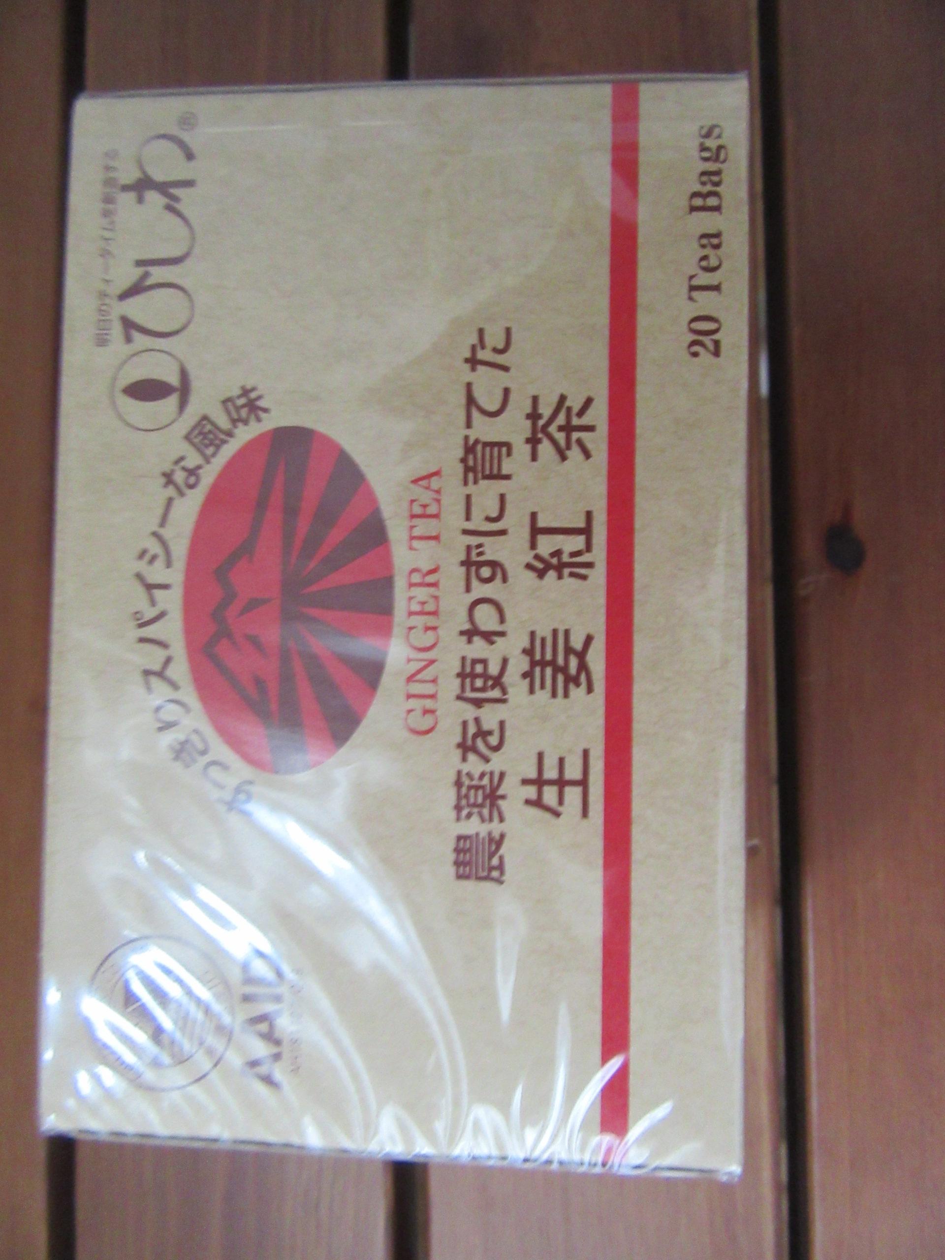 ひしわ アッサムブレンド紅茶 10