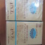 【ひしわ アッサムブレンド紅茶レビュー】 コスパ最強のおすすめのオーガニック紅茶【口コミ】【通販】