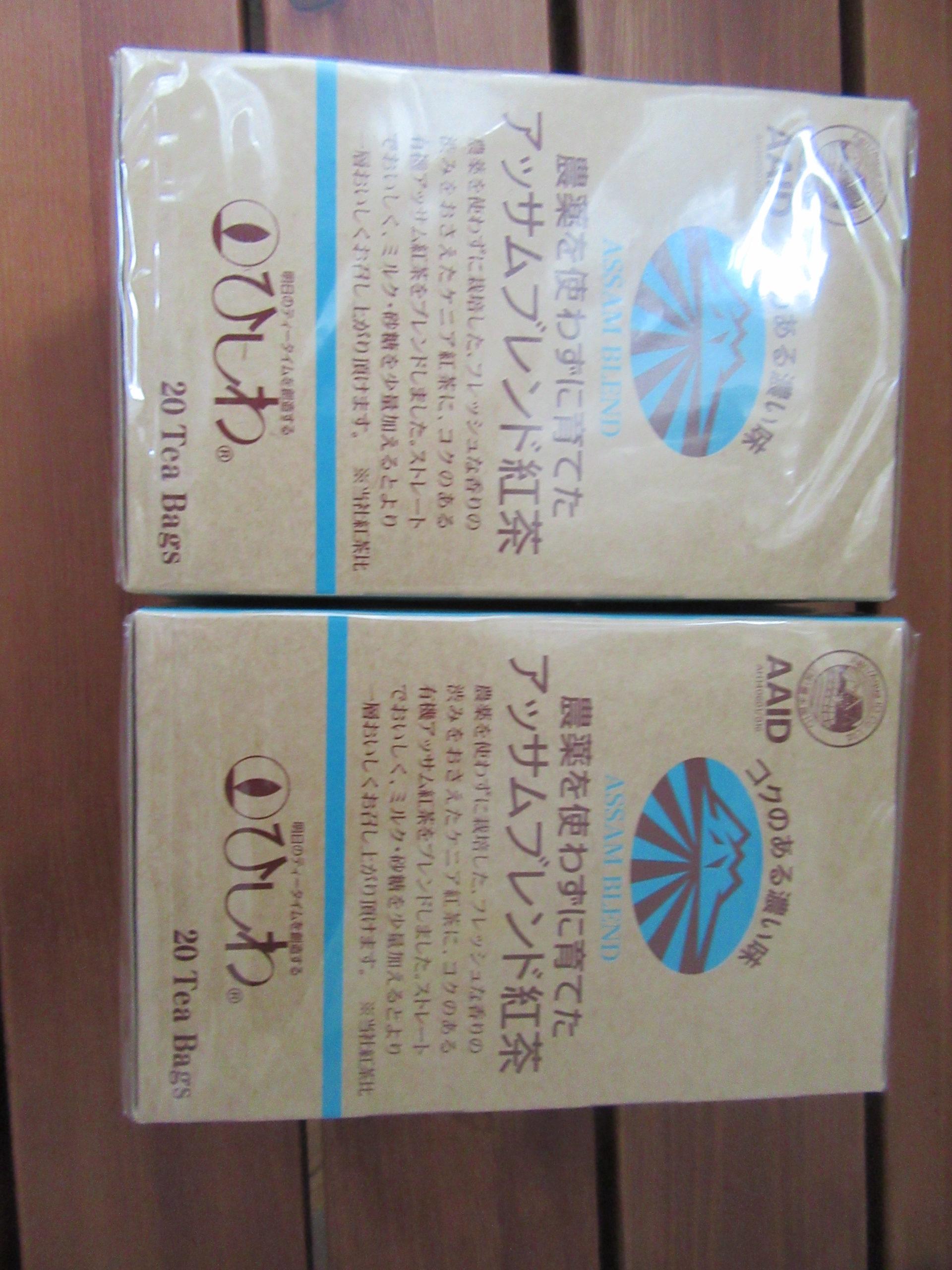 ひしわ アッサムブレンド紅茶 3