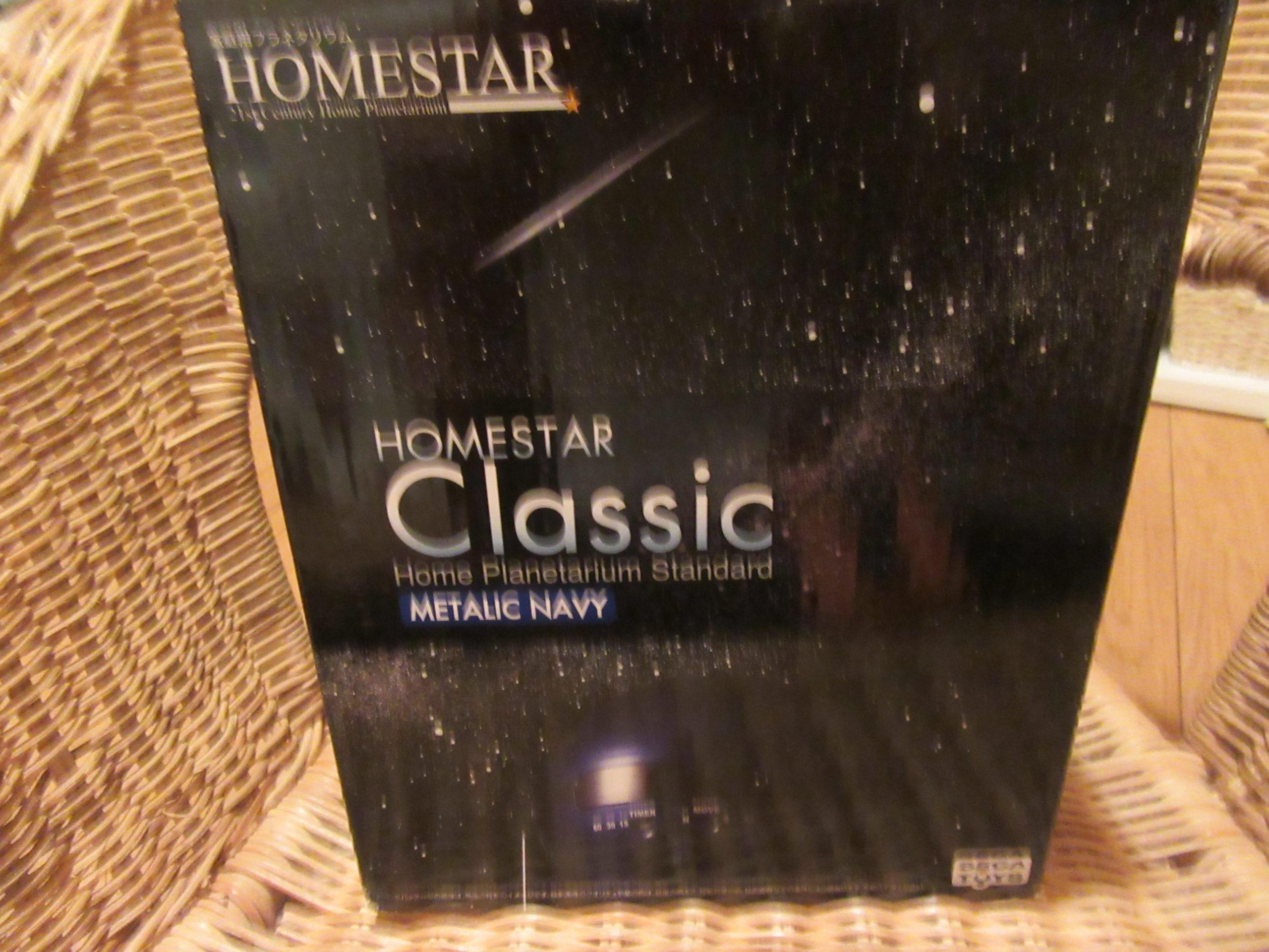 ホームスタークラシック 4
