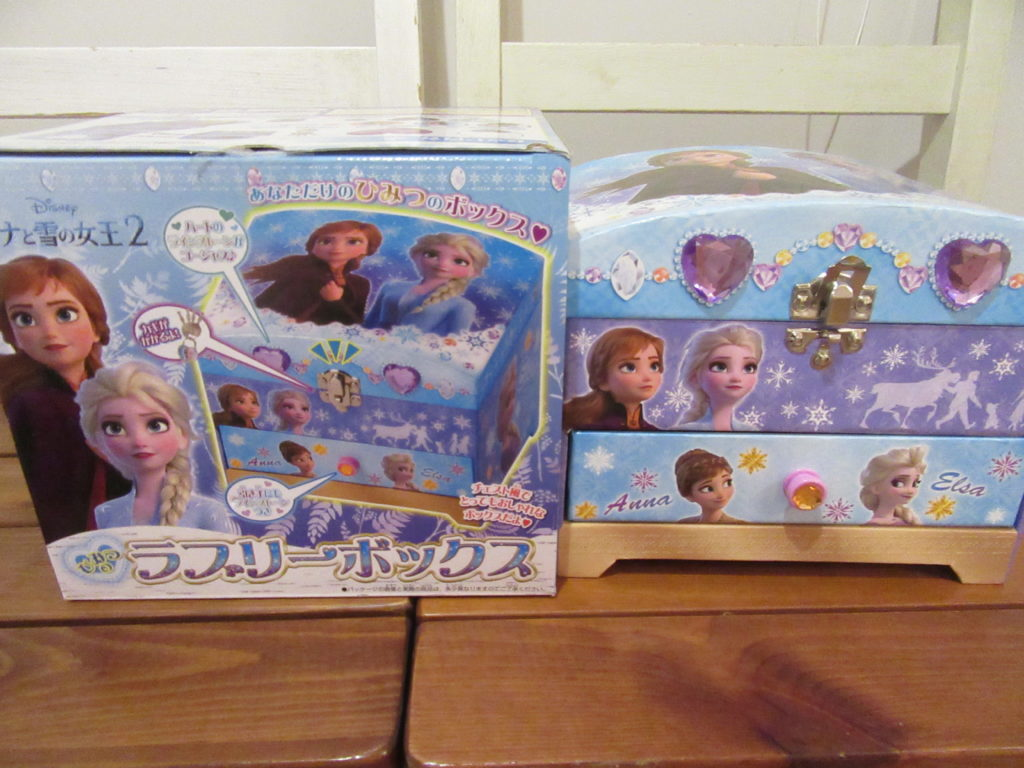 ひみつのラブリーボックス アナと雪の女王