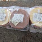 【下町バームクーヘン レビュー】 楽天市場でコスパ最強のバームクーヘンを買ってみた!【口コミ】【スーパージャンボクーヘン】