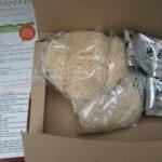 【比内地鶏ラーメン5食セット レビュー】 通販で買えるおすすめの比内地鶏ラーメンを試してみた【口コミ】【楽天市場】