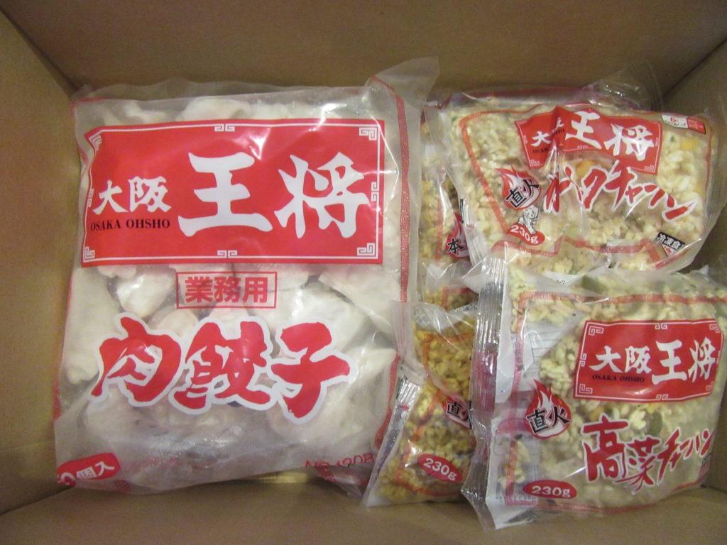 大阪王将 冷凍餃子&チャーハン 1