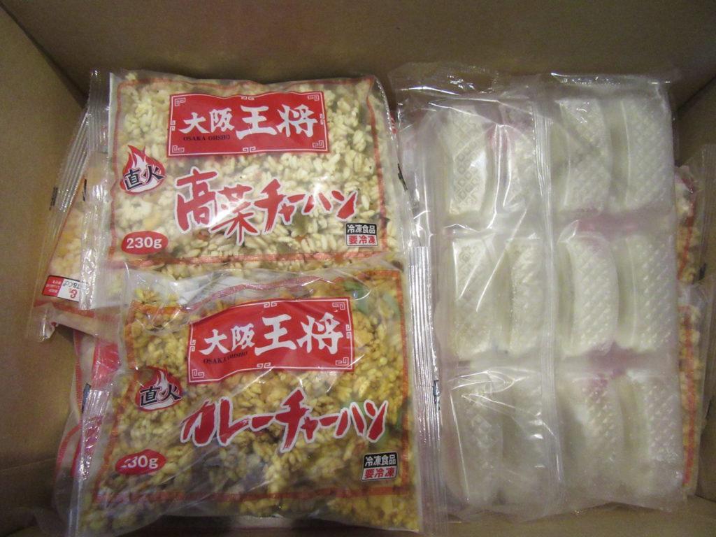 大阪王将 冷凍餃子&チャーハン 2
