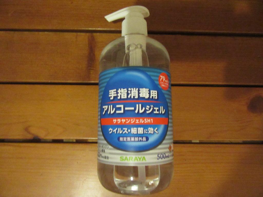 使い方 消毒 用 エタノール