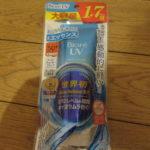 【Biore アクアリッチ UV SPC 50+ レビュー】ネットで購入できるおすすめ日焼け止めクリーム!【口コミ】【感想】