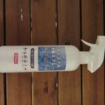 【DDL アルコール除菌スプレー レビュー】コスパの良いアルコール除菌スプレーを買ってみた!【口コミ】【新型コロナウイルス対策】