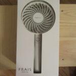 【フラン フラン ハンディ扇風機 レビュー】新型のハンディ扇風機を試してみた!【熱中症対策】【口コミ、は感想】