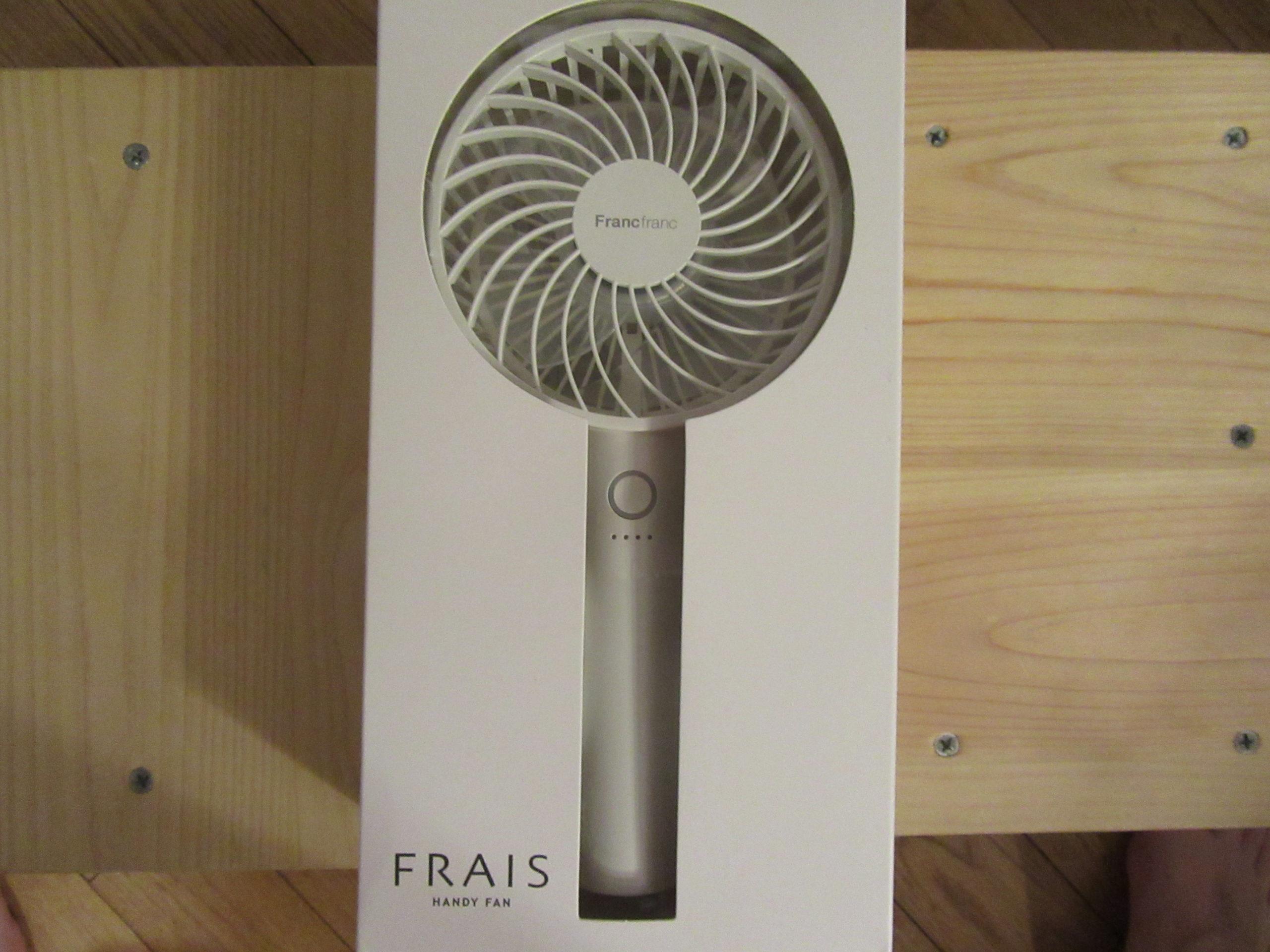 フランフラン ハンディ扇風機 6