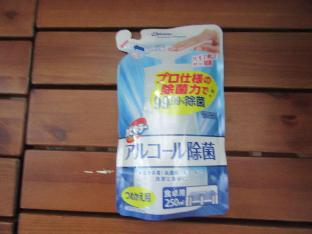 カビキラー アルコール除菌プッシュタイプ 3