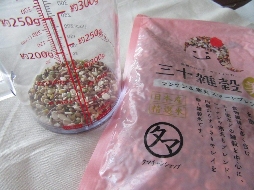三十雑穀米 2