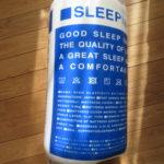 【SLEEPMADE マットレス レビュー】コスパ最強の高反発マットレスを買って試してみた!【シングル】【敷布団】