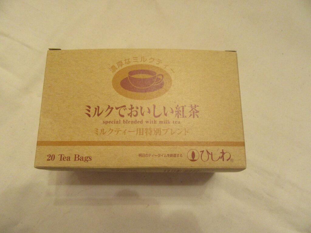 ひしわ 紅茶1