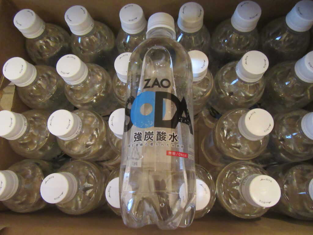 Zao soda2