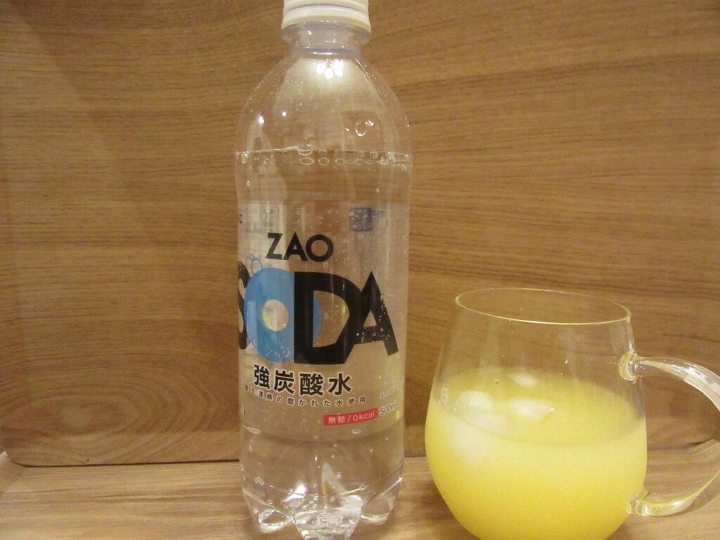 Zao soda3